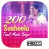200 Susheela Tamil Movie Songs