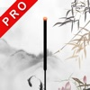 An incensePro-meditation and enjoy quiet time