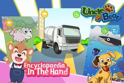 Puzzle  Kingdom-uncle bear screenshot 2