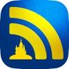 Ears the News: for Disney World disney carnival
