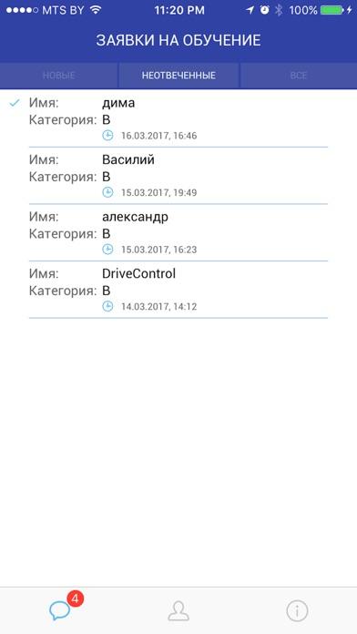DcClientСкриншоты 2