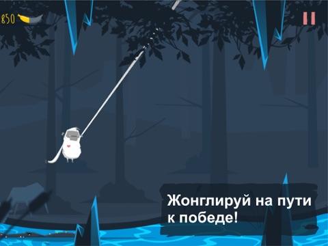 MoBu - приключение начинается Screenshot