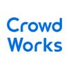 クラウドワークス - CrowdWorks for Client 発注者アプリ artwork