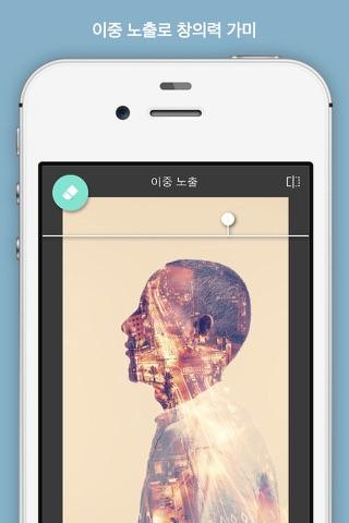 Pixlr - Photo Collages, Effect screenshot 3