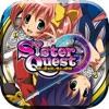 激Jパチスロ シスタークエスト~時の魔術師と悠久の姉妹~(シスクエ4)のアプリアイコン