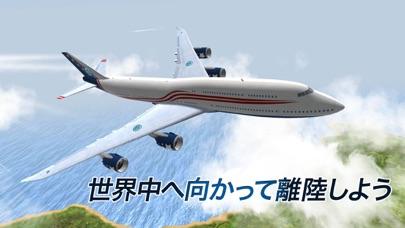 Take Off - The Flight... screenshot1
