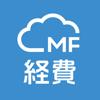 MFクラウド経費 交通費、領収書をスマホアプリで経費精算 - Money Forward, Inc.