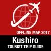 釧路市 観光ガイド+オフラインマップ