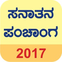 Sanatan Panchang - Kannada