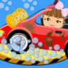 Car Cleaning - kids car wash game Wiki