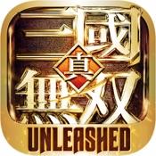 Dynasty Warriors Unleashed hacken
