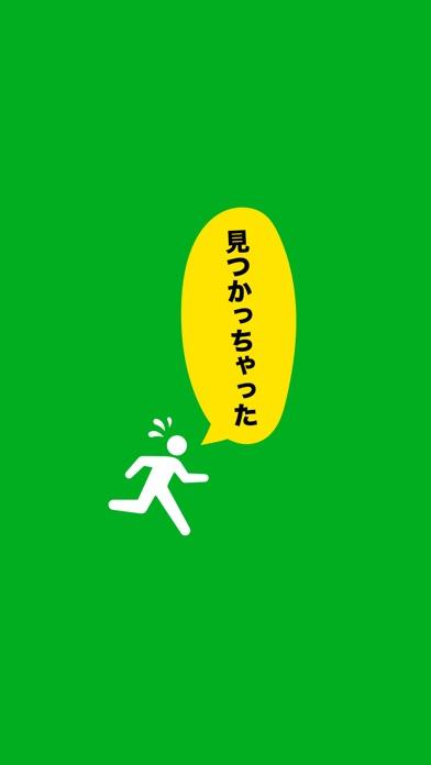 【ピクト】脱出ゲーム感覚の謎解きパズルゲー... screenshot1
