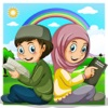 Muslim Kids Dua Series