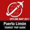 利蒙 旅遊指南+離線地圖