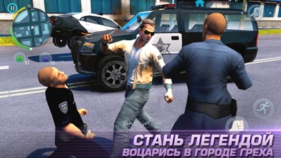 Gangstar Vegas Скриншоты3