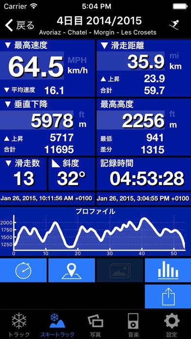 Ski Tracks screenshot1