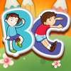 ABC Flashcards - Free Learning Games For Children