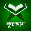 Quran Bangla