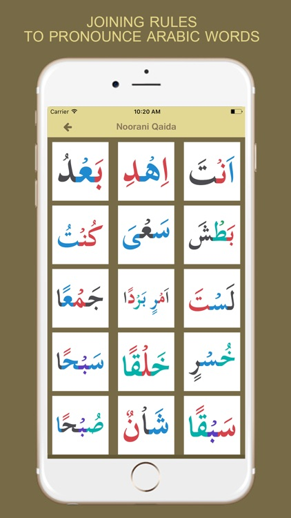 qaida noorania download for free