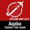亞喀巴 旅遊指南+離線地圖