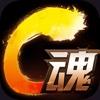 alexa.com iOS App