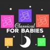 классическая музыка для малышей | PREMIUM