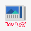 Yahoo!ニュース 防災通知や災害ニュース、地震速報も無料