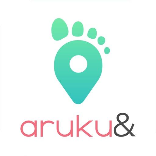aruku&(あるくと) - 歩くだけで地域名産品が当たるウォーキングアプリ