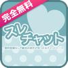 koujirou mizutani - 女子に人気のラインアップは「オンラインID交換」充実ラインアップで即チャット アートワーク