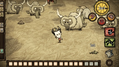 download Don't Starve: Pocket Edition apps 2