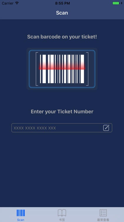 Lotto Results and Ticket Scanner-china lottery by Pengpeng Ma