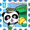 Почта Панды: обучающая игра для детей