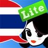 Lingopal Thai LITE - talking phrasebook