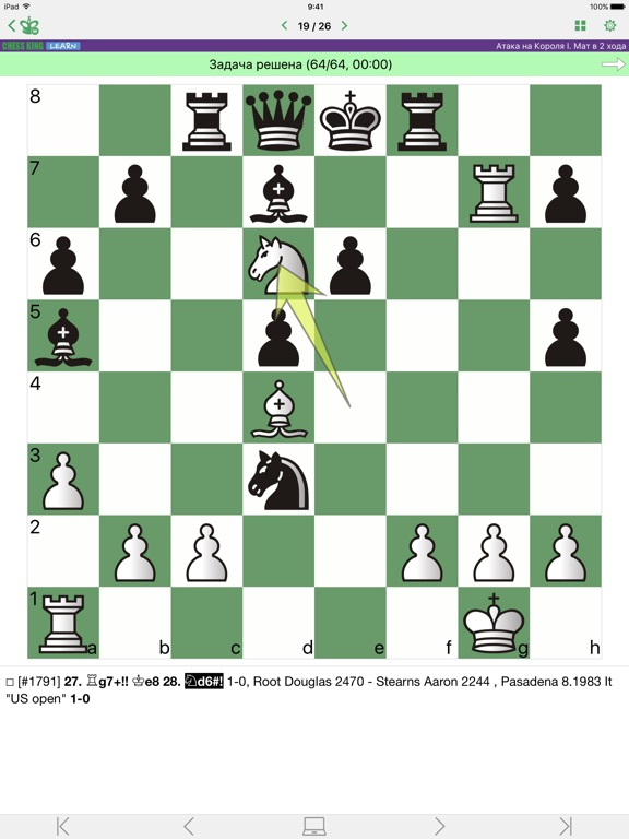 Мат в 2 хода. Шахматные задачи для iPad