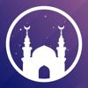 Ramadan 2017: Athan Pro Prayer Times & Qibla رمضان