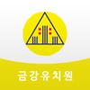 Anyline Co., Ltd. - 금강유치원 artwork