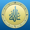 Salat Times - Islamic Prayer Times, Athan , Alarm