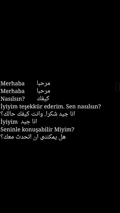 تعلم اللغة التركيةلقطة شاشة4