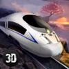 Chinese Railway Train Driving Simulator 3D