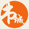 书城小说-看书神器 离线阅读 logo