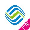 广东移动手机营业厅-话费流量一手掌握,专属优惠定期发放