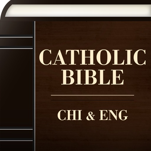 Traditional Chinese English Catholic Bible App Ranking & Review