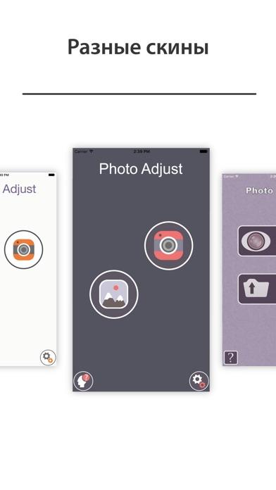 Photo Adjust Pro Скриншоты7
