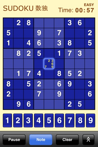 Sudoku (Free) screenshot 1