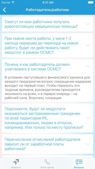 HCityСкриншоты 5
