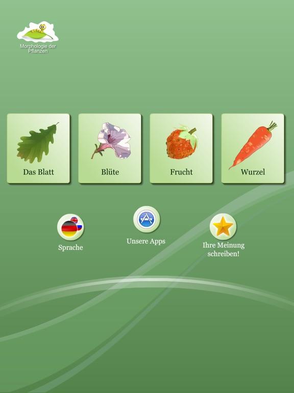 biologie handbuch der pflanzen im app store. Black Bedroom Furniture Sets. Home Design Ideas