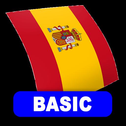 基础西班牙语教学卡片 Spanish FlashCard BASIC