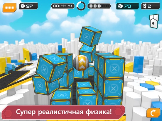 GyroSphere Trials для iPad