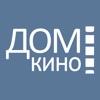 Дом Кино – Билеты в кино logo