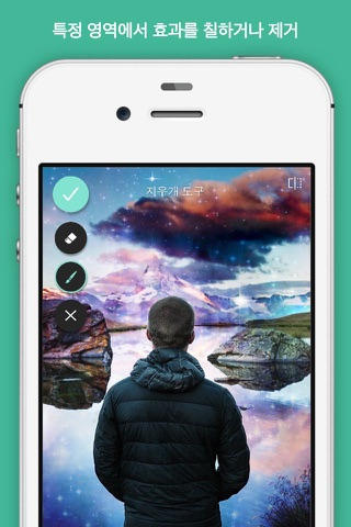 Pixlr - Photo Collages, Effect screenshot 1